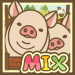 養豬場MIX  8.4 for Android