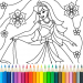 Princess Coloring Game 14.9.4