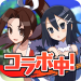 【SRPG】魔界ウォーズ  【SRPG】魔界ウォーズ   for Android