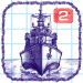 Sea Battle 2  2.5.8 for Android