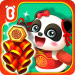 Chinese New Year – For Kids 8.48.00.01
