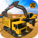 Heavy Excavator Crane – City Construction Sim 2017 1.1.3