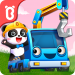Heavy Machines – Free for kids 8.40.00.10