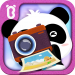 Little Panda's Photo Shop 8.43.00.10