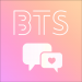 Love, BTS! (simulator) 1.0