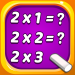Multiplication Kids Math Multiplication Tables  Multiplication Kids Math Multiplication Tables   for Android