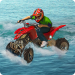 Quad Bike Games Offroad Mania: Free Games 2020  1.0 for Android