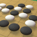 Gomoku V+, online multiplayer 5 in a row 5.25.63