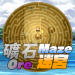 Ore Maze – Independently developed roguelike game 1.0.4