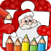 Christmas Coloring Book & Puzzle 1.4.0