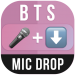 Guess BTS Song by Emoji 8.3.1z
