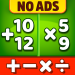 Math Games Addition, Subtraction, Multiplication  1.1.3
