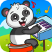 Musical Game for Kids 1.14