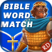 Play The Bible Word Match 1.13