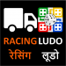 Racing Ludo :SuperStar King of Classic Master Club 5