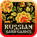 Russian Card Games 5.0