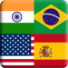 Flags Quiz Gallery : Quiz flags name and color Flag 1.0.184