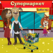 Pooches Supermarket: Family shopping 1.4.6