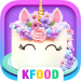 Unicorn Chef: Cooking Games for Girls  5.6 for Android