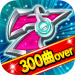 【300曲over】7RHYTHM‐ナナリズム‐  1.3.26 for Android