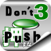 Don't Push the Button3 -room escape game- 1.2.2