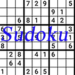 Sudoku free App for Android 2.0
