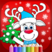 Christmas Coloring Book 2.2