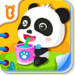 Baby Panda's Daily Life  Baby Panda's Daily Life   for Android