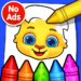 Coloring Games: Coloring Book, Painting, Glow Draw 1.0.9