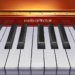 Piano Detector  5.8 for Android