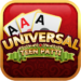 Universal Teen Patti – Indian Poker Game  1.16 for Android