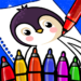Happy Coloring Book Learn Paint : Coloring Games 0.13