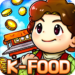 Load Mama : Street Food Cooking Tycoon 1.1.31