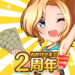 Crazy Riches – Casual, Simulation, Strategy Game 1.2.4