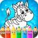 Coloring pages for children: animals  1.1.1