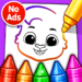 Drawing Games: Draw & Color For Kids 1.0.4