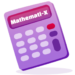 Mathemati-X! Play math games and test your skills! 1.2